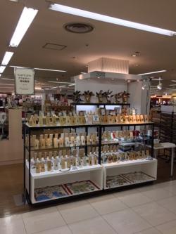 Prego小田急町田店